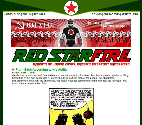 Boosterrific blog became Red Star Fire!
