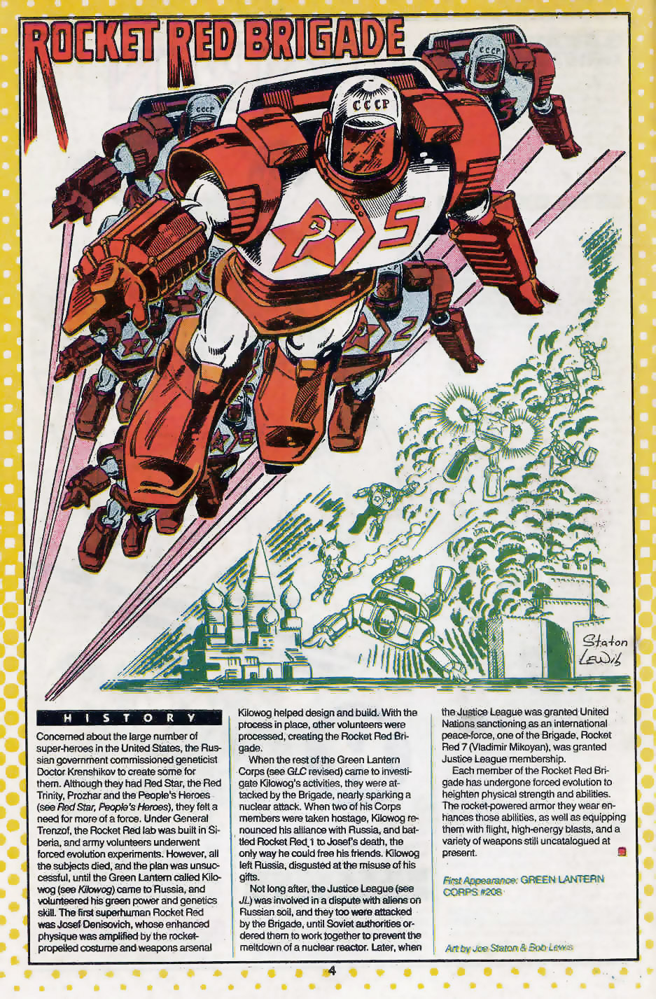 Who's Who Rocket Red Brigade by Joe Staton
