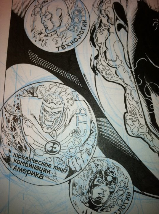 Ethan Van Sciver drawing from The Fury of Firestorm The Nuclear Men